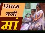 VIDEO:जिगर के टुकड़े को अगवा होते देख लेडी सिंघम बनी मां