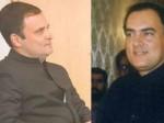 राहुल गांधी का नया लुक, पापा राजीव की तरह पहना बंद गले का सूट
