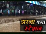VIDEO: मुंबई की मूसलाधार बारिश से झरना बना मुलुंड रेलवे स्टेशन