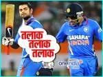 सुप्रीम कोर्ट के फैसले के बावजूद रोहित शर्मा से 'तीन तलाक' लेंगे विराट कोहली