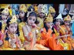 जन्माष्टमी 2017: राशि के मुताबिक करें श्री कृष्ण का पूजन