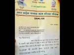 योगी सरकार की कर्जमाफी: किसान का खर्चा हुआ 200 रुपए, माफ हुए 12 रुपए