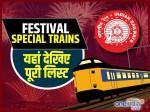 Festival Special Trains: रेलवे का यात्रियों को बड़ा तोहफा, दशहरा, दिवाली, छठ पूजा के लिए 4000 ट्रेने