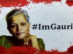 #GauriLankeshmurdercase: मजिस्ट्रेट कोर्ट ने आरोपी केटी नवीन कुमार को 5 दिन की SIT कस्टडी में भेजा