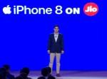 iPhone 8 launching updates: आकाश अंबानी ने लॉन्च किया iPhone 8 और iphone 8 plus