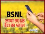 BSNL लाया 'प्लान 429', दे रहा 90 जीबी इंटरनेट डेटा