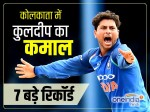 कुलदीप यादव के HEROIC हैट्रिक से बने कई रिकॉर्ड,  2nd ODI के दिलचस्प आंकड़े