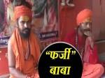 फर्जी घोषित हुए बाबाओं ने अखाड़ा परिषद के बारे में क्या कहा, VIDEO