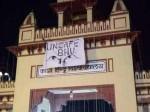 2 अक्टूबर तक BHU बंद, छात्र-छात्राओं को हॉस्टल खाली करने का फरमान