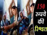 VIRAL VIDEO: पुलिस के दामन पर दाग, 150 रुपये की रिश्वत लेती दिखी महिला कॉन्स्टेबल