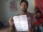डेढ़ लाख कर्ज वाले किसान का योगी सरकार ने किया 1 पैसा माफ