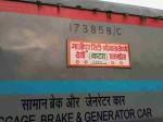 Indian Railways: नवरात्रि से पहले रेलवे का तोहफा, ग़ाज़ीपुर से माता वैष्णो देवी के लिए ट्रैन का शुभारम