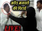 VIDEO: छिछोरी हरकत कर रहे अधेड़ मनचले की मुस्लिम महिला ने की सरेआम पिटाई