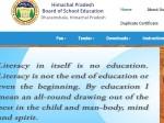 हिमाचल बोर्ड ऑफ स्कूल एजुकेशन ने जारी किया TET का शेड्यूल