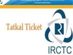 IRCTC ने बदला तत्काल टिकट बुकिंग का नियम, अब ऐसे होगी ट्रेन टिकट की बुकिंग