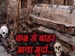 VIDEO: कब्र से बाहर निकल आया मुर्दा, इलाके में हड़कंप..
