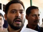 भागलपुर में सृजन घोटाले के खिलाफ रैली में क्या बोले तेजस्वी?