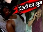 VIDEO: रुपयों के लेनदेन में हुआ रिश्तों का खून! छोटे भाई ने बड़े भाई को मारी गोली