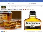 BHU के रजिस्ट्रार की फेसबुक पर करतूत, देखिए कैसे मनाया Teachers Day
