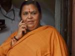 मोदी कैबिनेट फेरबदल: इस्तीफा मंजूर हुआ तो क्या होगा उमा भारती की उस 'भीष्म प्रतिज्ञा' का?
