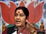 सुषमा स्वराज का राहुल गांधी पर पलटवार, 'भाजपा ने देश को 6 महिला कैबिनेट मंत्री और 4 महिला मुख्यमंत्री दिए'