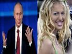 रूस राष्ट्रपति चुनाव: व्लादिमिर पुतिन से भिड़ने के लिए तैयार ये टीवी स्टार, जानिए कौन है ये लेडी
