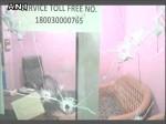 जम्मू कश्मीर के अनंतनाग में आतंकियों ने लूटा बैंक