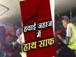 VIRAL: मणिपुर CM ने शेयर की VIDEO, कहा 'हवाई सफर में VVIPs तक के बैग सुरक्षित नहीं'