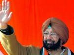 गुरदासपुर लोकसभा उपचुनाव में कांग्रेस की जीत, CM कैंप्टन अमरिंदर सिंह ने दी बधाई