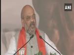 गुजरात गौरव यात्रा: अपनी ही पार्टी के मंत्री को श्रीमती कह गए अमित शाह