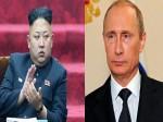 अमेरिका से टकरा रहे नॉर्थ कोरिया को रूस ने दिया खास तोहफा