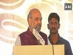 केरल जनरक्षा यात्रा:  विजयन पर बरसे अमित शाह, कहा- धमकियों से डरने वाले नहीं