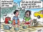 Cartoon: नौकरी जाना इकॉनमी के लिए अच्छा संकेत-पीयूष गोयल