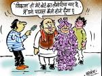 Cartoon: 'विकास' तो  मेरे  बेटे  का  लंगोटिया  यार  है,  मैं  उसे  पागल  कैसे  होने दूंगा...