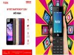 Jio के फ्री फोन से टक्कर लेगा एयरटेल का 1399 रुपए वाला स्मार्टफोन, जानें कौन सा बेहतर