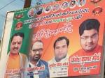 फूलपुर लोकसभा के लिए केशव मौर्य के बेटे का नाम तेज, शहर में पोस्टर और सोशल मीडिया पर बधाई