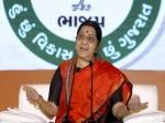 गुजरात में सुषमा ने महिलाओं से कहा- नौकरी करना हो तो घर में अपनाएं डोकलाम कूटनीति