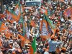Gurdaspur Lok Sabha bypoll: क्यों हारी  भाजपा, जानिए 5 कारण,  जो  खुद बीजेपी नेताओं ने बताए