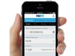 Paytm और ICICI बैंक के बीच करार: अब मिलेगा 20 हजार तक का Loan, 45 दिन तक 0% ब्याज
