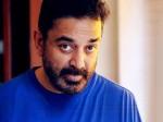 Happy Birthday Kamal Haasan: सुपरहिट एक्टर हैं हासन, अब राजनीति में डेब्यू का सभी को इंतजार