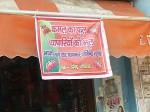 VIDEO: मार्केट में टंगे 'कमल का फूल व्यापारियों की भूल' लिखे बैनर, कहा वोट मांगकर शर्मिंदा होने से बचे BJP