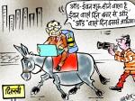 Cartoon: दिल्ली में Odd-Even, जानिए किस दिन जाना है कार से और  किस दिन....