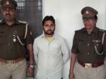 4 महीने से वेतन न देने पर नौकर ने कर दी रालोद नेता की हत्या