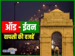 दिल्ली स्मॉग: जानिए वो वजहें जिन्होंने ऑड-ईवन फार्मूला वापस लेने पर मजबूर किया
