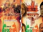 पद्मावती के बाद 'गेम ऑफ अयोध्या' मूवी को लेकर जंग, डायरेक्टर को मिली हाथ काटने की धमकी