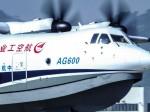 चीन ने तैयार किया विश्व का सबसे बड़ा एयरक्राफ्ट, दुनिया हुई हैरान
