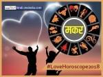 Makar (Capricorn)  Love Horoscope 2018: मकर पर चढ़ेगा प्यार का बुखार