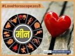 Meen (Pisces) Love Horoscope 2018: मीन वाले भी रोमांस करेंगे...