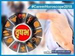 Vrishabha (Taurus) Career Horoscope 2018: वृषभ को नया साल देगा बड़ा प्रमोशन