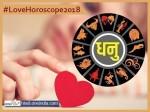 Dhanu (Sagittarius) Love Horoscope 2018: धनु पर मेहरबान प्यार पूरे साल
